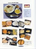 料理教室11月のメニュー.jpg