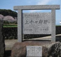 旧小浜鉄道�A.JPG