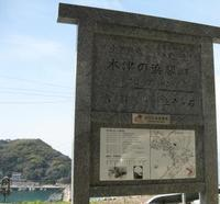 旧小浜鉄道�F.JPG