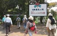 野岳湖自然公園�C.jpg