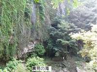 野岳湖自然公園�D.jpg