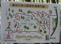 野岳湖自然公園�F.jpg