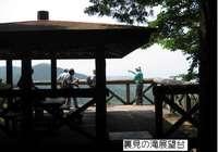 野岳湖自然公園�G.jpg