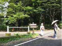 高峰展望台(湯野尾町)ウォーキング�H.jpg